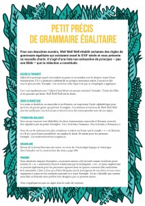 wellwellwell grammaire