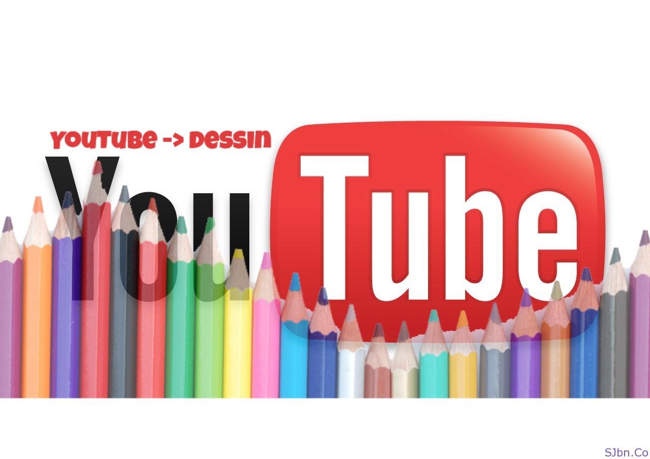 Youtube t'apprend à dessiner : 5 comptes à suivre