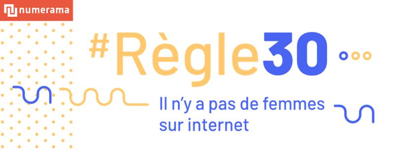 regle30 newsletter numerama